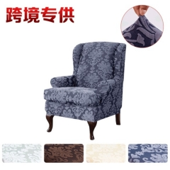 Slipcover Tiger Stool Chair Cover American Elastic Universal Printed All-Inclusive Full Cover Sofa Cover